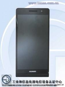 Imagen - Se filtran las características del Huawei Ascend P6S