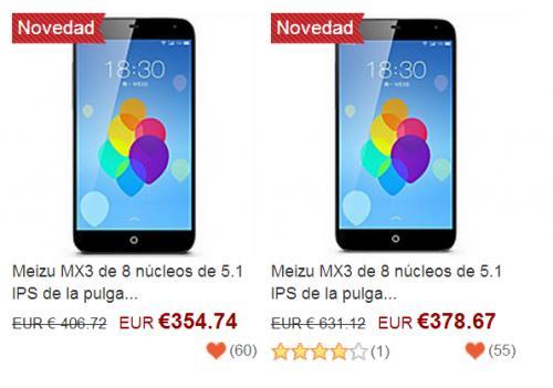 Imagen - El Meizu MX3 desde 354 euros en España