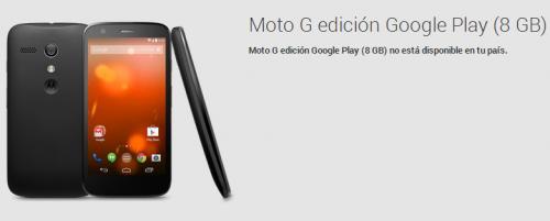 Imagen - Motorola Moto G Google Play Edition ya es oficial