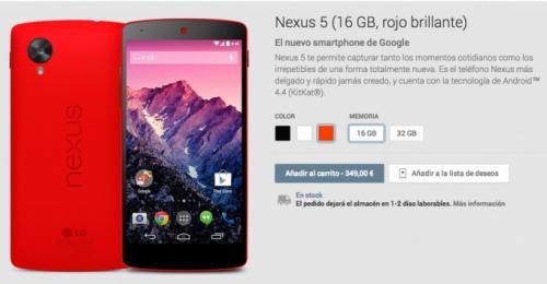 Imagen - Ya se puede adquirir el Nexus 5 en color rojo