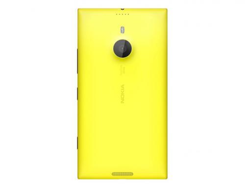 Imagen - Nokia Lumia 1520, el último smartphone de Nokia