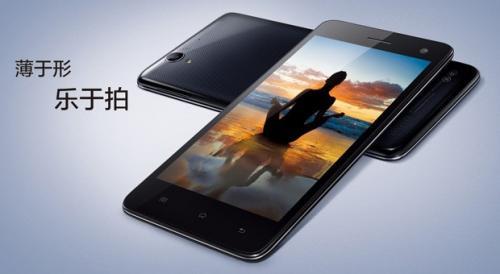 Imagen - Oppo R809T, smartphone ultrafino con pantalla de 4.7 pulgadas
