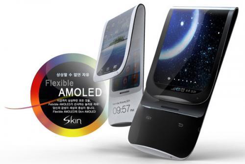 Imagen - Samsung prepara Galaxy Note 4 con pantalla curvada y Galaxy Note 5 con pantalla plegable