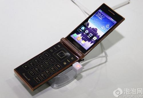Imagen - Samsung W2014, el teléfono plegable de Samsung