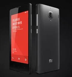 Imagen - Xiaomi Hongmi 2, smartphone de gama alta por solo 120 euros