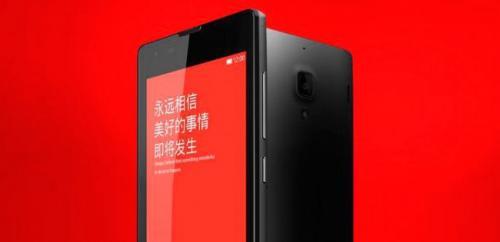Imagen - Xiaomi Hongmi S1 disponible por 130 euros