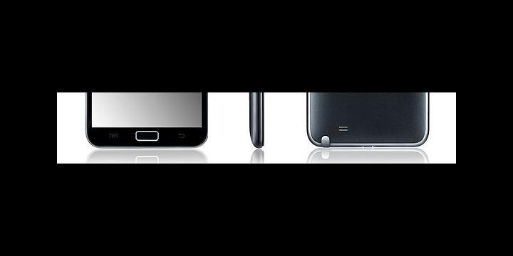 Xperia L: teléfono de gama media-baja de Sony