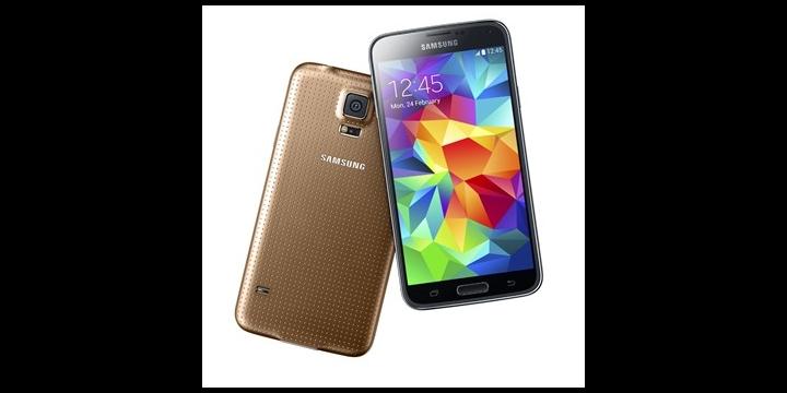 Samsung Galaxy S5 ya disponible en España