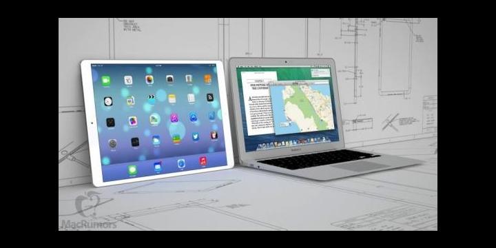 Apple a por el iPad Pro: no habría más iPads Mini