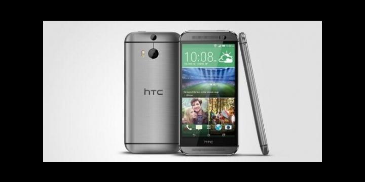 HTC presenta oficialmente el nuevo HTC One