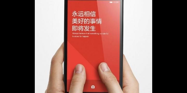 Xiaomi Redmi Note, el phablet que prepara el fabricante chino
