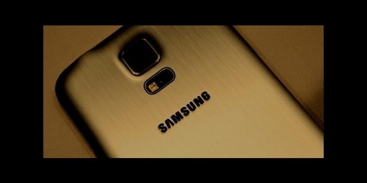 Samsung prepara el Samsung Galaxy S5 Prime para junio