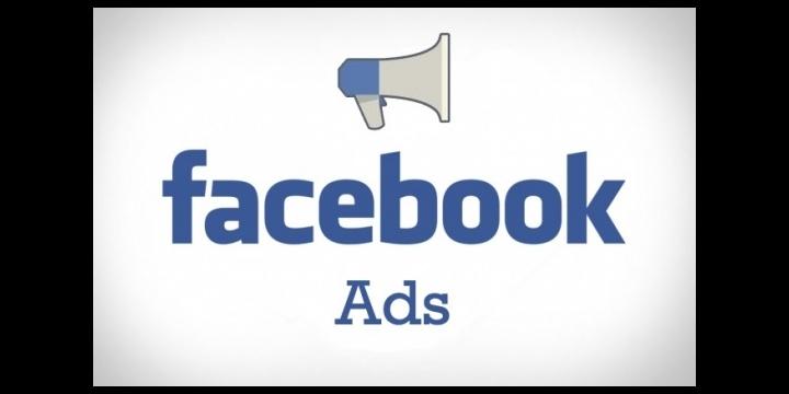 Facebook vigilará las webs que visitas para ofrecer publicidad personalizada