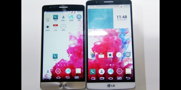 LG G3 Beat o LG G3 S llegará a Europa por 349 euros