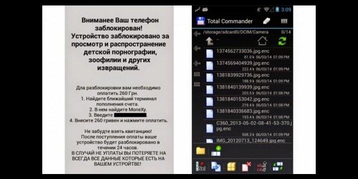 Un nuevo malware en Android secuestra archivos de la tarjeta SD