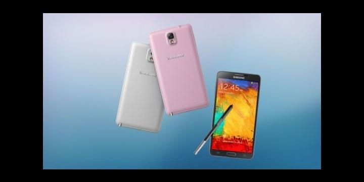 Samsung lanzará en España el Galaxy Note 4 con ocho núcleos