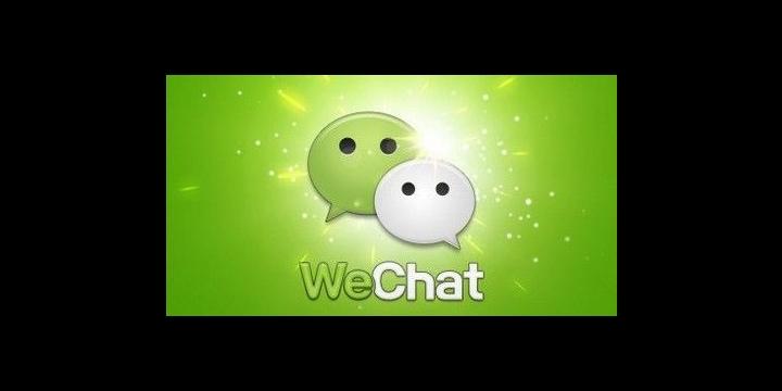 Un troyano bancario ataca Android camuflado en un falso WeChat, el WhatsApp chino