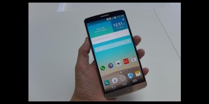 LG G3 en oferta por solo 429 euros
