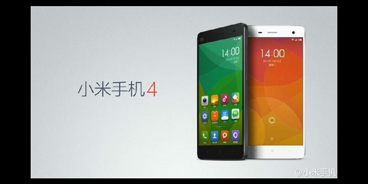 El Xiaomi Mi4 se agota en 37 segundos