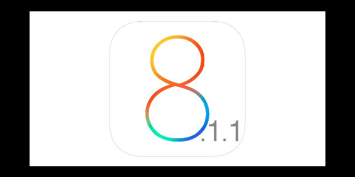 Apple lanza la beta de iOS 8.1.1 para desarrolladores