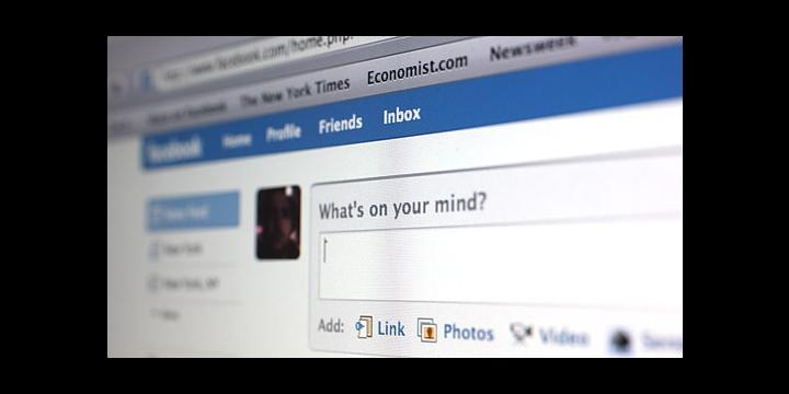 Rumor falso: oponerse a las nuevas condiciones de Facebook con un mensaje en el muro