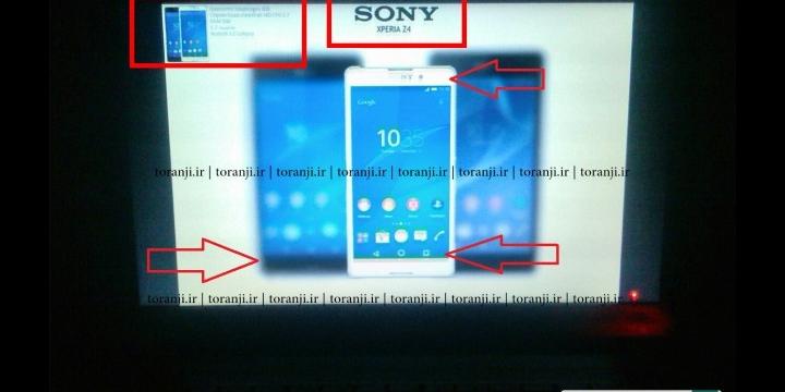 Más detalles sobre el Sony Xperia Z4: fotos y pantalla