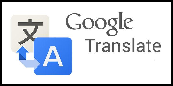 El traductor de Google ofrecerá traducción simultánea muy pronto