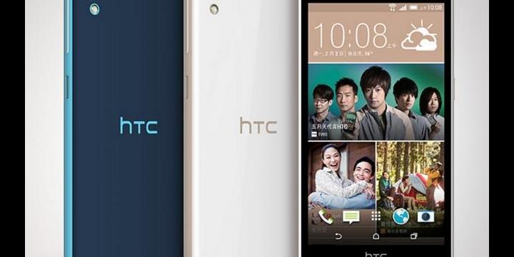 HTC Desire 626 ya es oficial: conoce sus especificaciones
