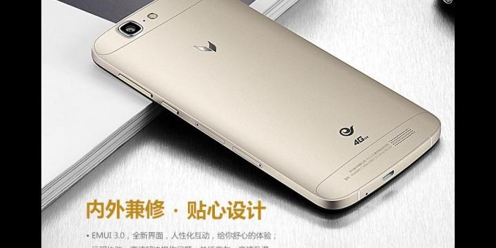Huawei C199S, el nuevo smartphone metálico y de gama media