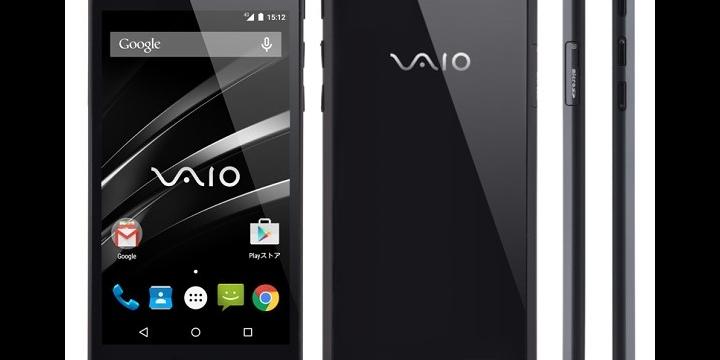 VAIO Phone: gama media con precio elevado