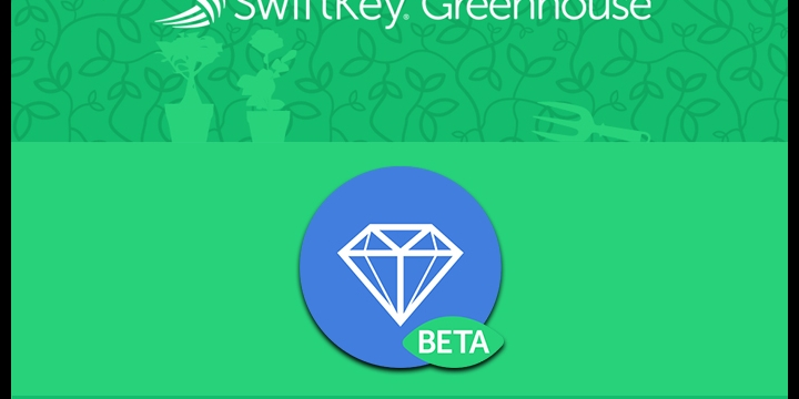 Descarga Clarity Keyboard, el nuevo teclado experimental de SwiftKey