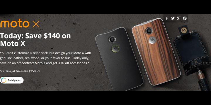 El Moto X rebajado 140 dólares por el April Fool's Day