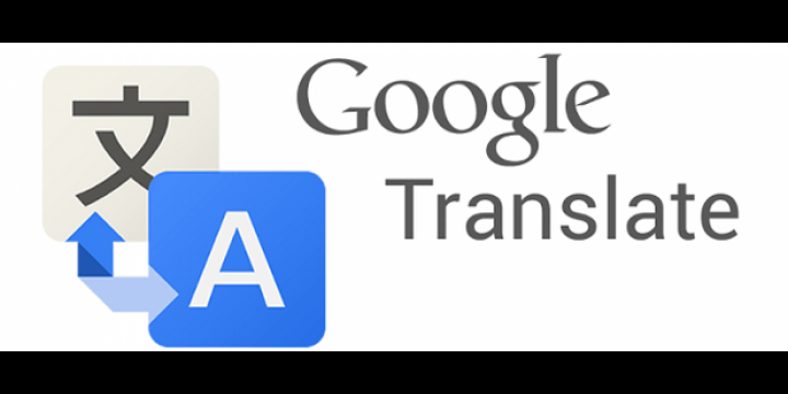 Google Traductor ya entiende el lenguaje común