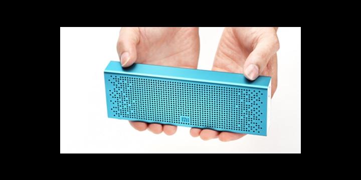 Xiaomi Mi Bluetooth Speaker, el altavoz del famoso fabricante chino
