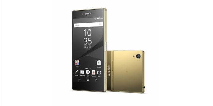 Sony Xperia Z5 Premium ya es oficial: el gama alta más alto