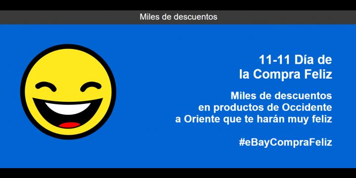 Día de la compra feliz en eBay: ofertas hoy 11 -11