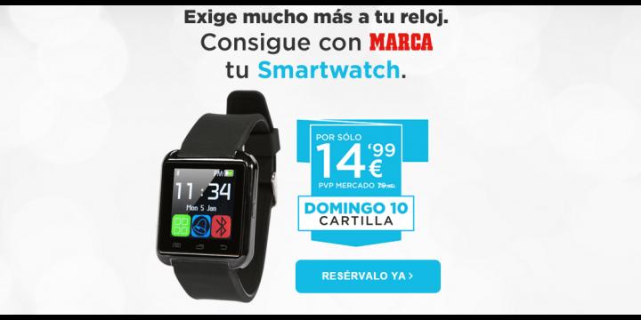 ¿Merecen la pena los relojes de las Promociones Marca?
