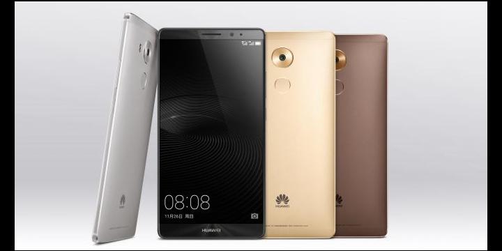 Huawei Mate 8 ya disponible en España