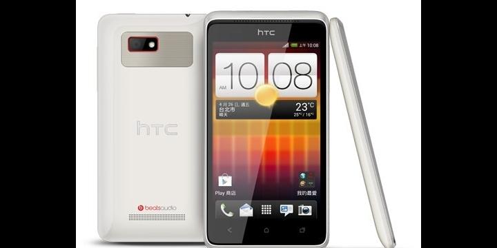 HTC Desire L, un buen smartphone de gama media