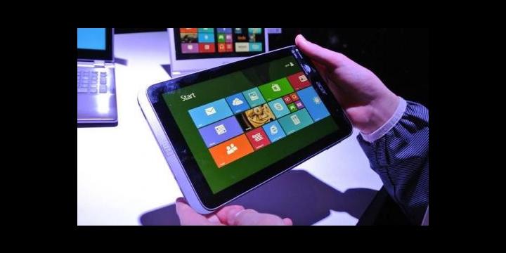 Acer Iconia W4, el nuevo tablet con Windows 8.1