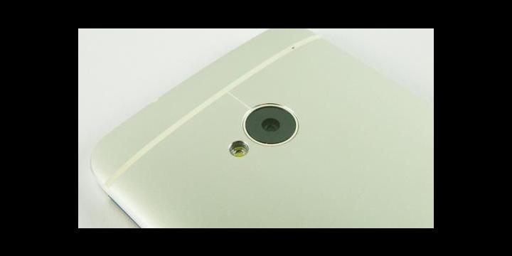HTC One 2, el futuro smartphone con mucha más potencia