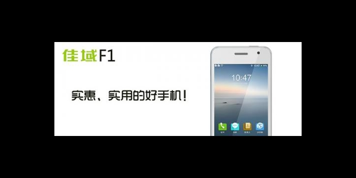 El Jiayu F1 sale a la venta en China