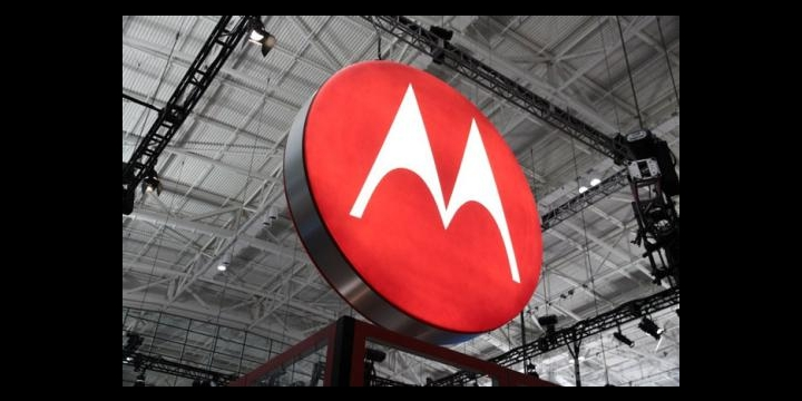 Google vende Motorola a Lenovo