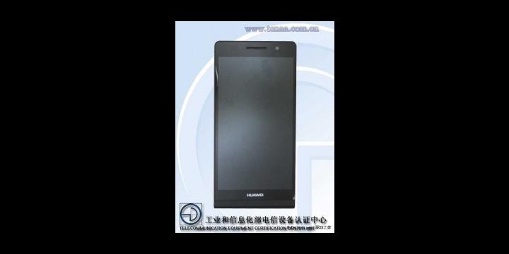 Se filtran las características del Huawei Ascend P6S