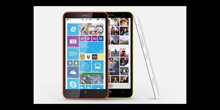 Nokia Lumia 1320, un smartphone de gama media y pantalla de 6 pulgadas