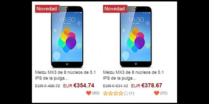 El Meizu MX3 desde 354 euros en España