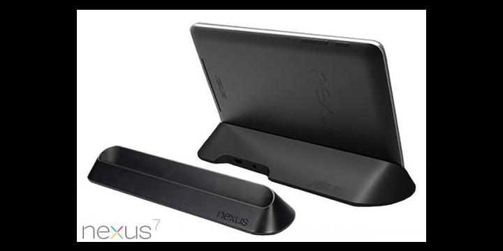 El dock oficial para el Nexus 7 ya disponible