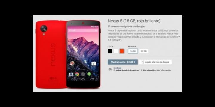 Ya se puede adquirir el Nexus 5 en color rojo