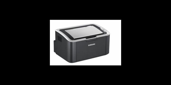 Samsung ML-1660 y ML-1665, nuevas impresoras láser monocromo