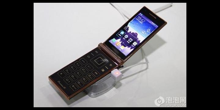 Samsung W2014, el teléfono plegable de Samsung